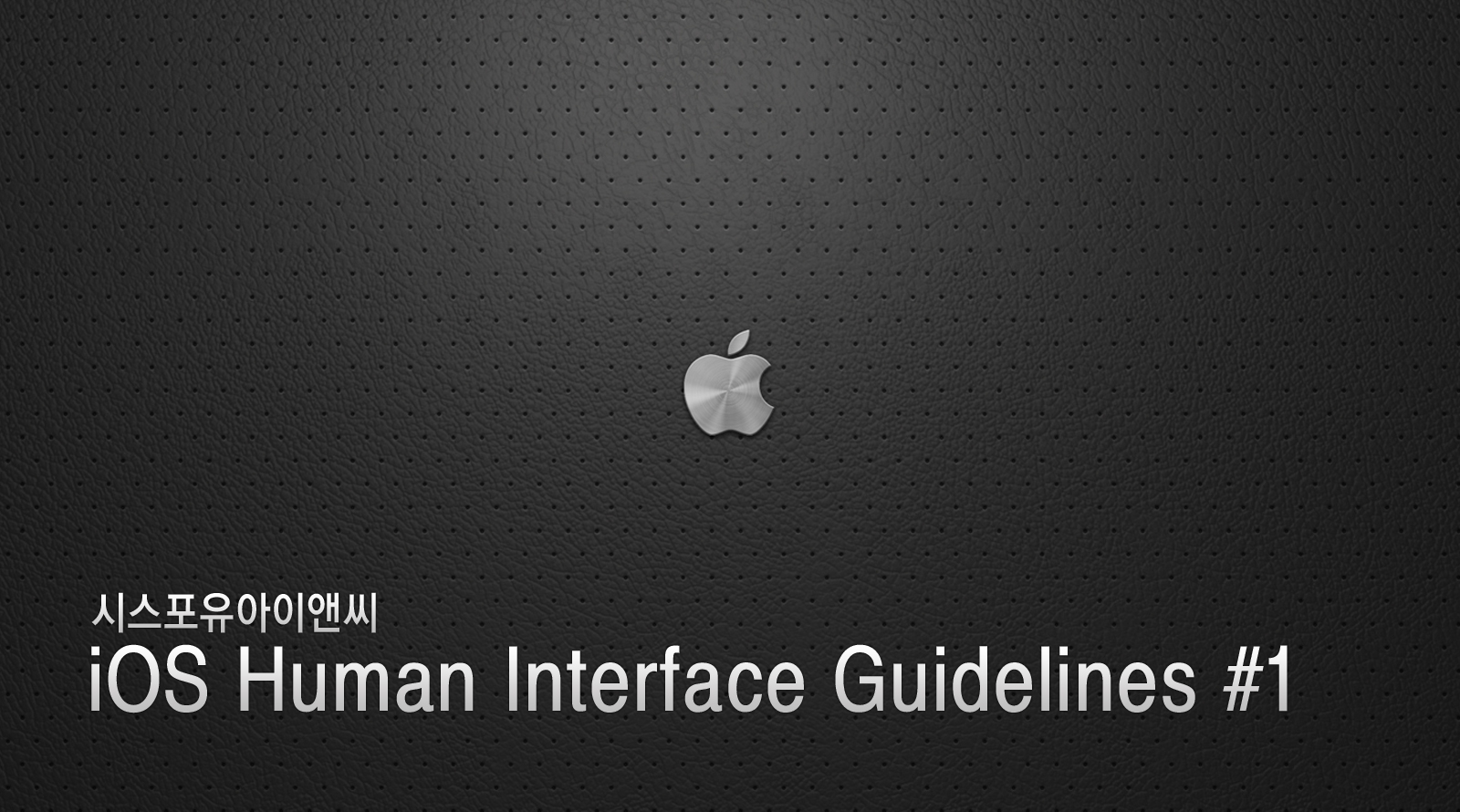 ios human interface guidelines 2018